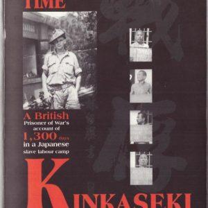 Kinkaseki One Day at a Time