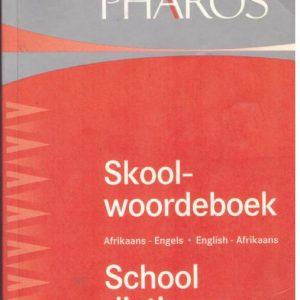 Skool Woordeboek
